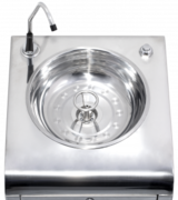 Питьевой фонтанчик WiseWater 25